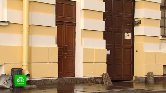 Петербургский суд признал незаконной дверь, прорубленную в доме на набережной Фонтанки.Санкт-Петербург, архитектура, строительство, суды.НТВ.Ru: новости, видео, программы телеканала НТВ