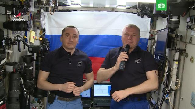 Космонавты сМКС поздравили россиян сДнем Государственного флага.МКС, космонавтика, космос, торжества и праздники.НТВ.Ru: новости, видео, программы телеканала НТВ