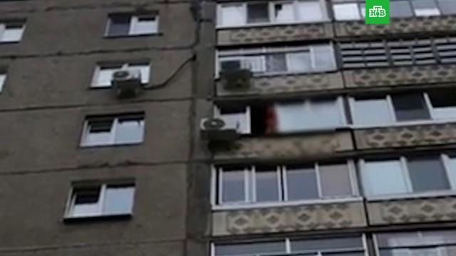 Гулявшего по карнизу балкона ребенка спасли в Уфе.Уфа, дети и подростки.НТВ.Ru: новости, видео, программы телеканала НТВ