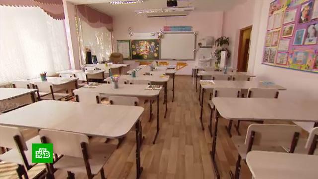 Отдельные входы илинейки не для всех: российские школы готовятся к1Сентября