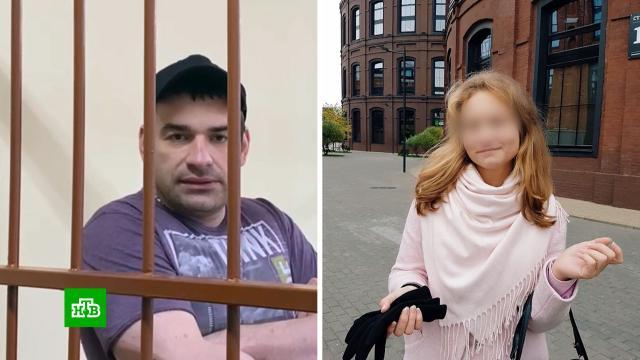 Убийца 17-летней девочки разразился оскорблениями и угрозами в суде.Московская область, браки и разводы, драки и избиения, суды, убийства и покушения.НТВ.Ru: новости, видео, программы телеканала НТВ