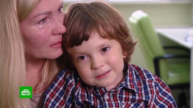 Страдающему пороком сердца четырехлетнему Руслану нужны деньги на операцию вСША.SOS, благотворительность, болезни, дети и подростки, здоровье.НТВ.Ru: новости, видео, программы телеканала НТВ
