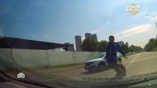 Всостоянии шока ходят даже на сломанных ногах: как правильно помочь сбитому пешеходу.ЛДПР, автомобили, пешеходы.НТВ.Ru: новости, видео, программы телеканала НТВ