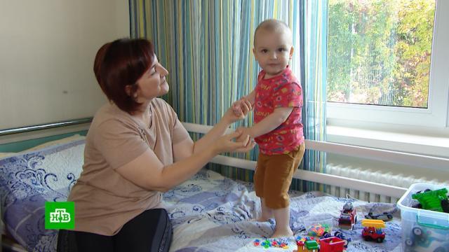 Маленькому Никите нужны деньги на дорогое лекарство ипересадка костного мозга.SOS, благотворительность, болезни, дети и подростки, здоровье.НТВ.Ru: новости, видео, программы телеканала НТВ