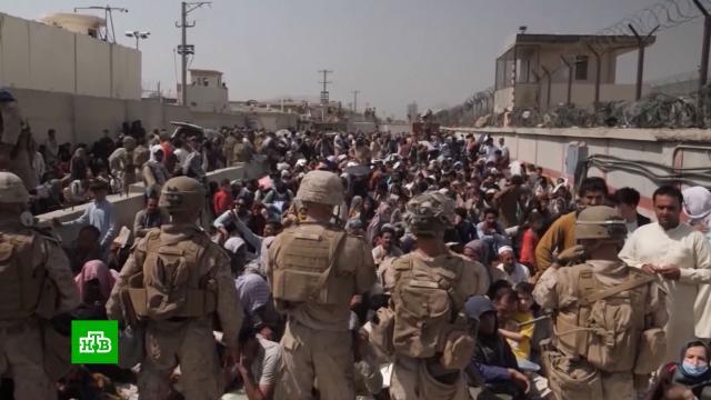 В США «опечалены» гибелью мирных жителей Кабула в результате авиаудара.Афганистан, США, Талибан, аэропорты, взрывы, ракеты, терроризм, Исламское государство.НТВ.Ru: новости, видео, программы телеканала НТВ