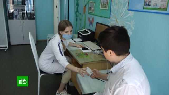 Законопроект ошкольной медицине: подход кздоровью детей станет индивидуальным.дети и подростки, законодательство, здравоохранение, медицина, образование, школы.НТВ.Ru: новости, видео, программы телеканала НТВ