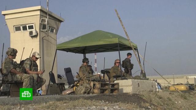 ВСША требуют уволить руководство Пентагона за «позор вАфганистане».Афганистан, Пентагон, США, Талибан, армии мира, войны и вооруженные конфликты.НТВ.Ru: новости, видео, программы телеканала НТВ