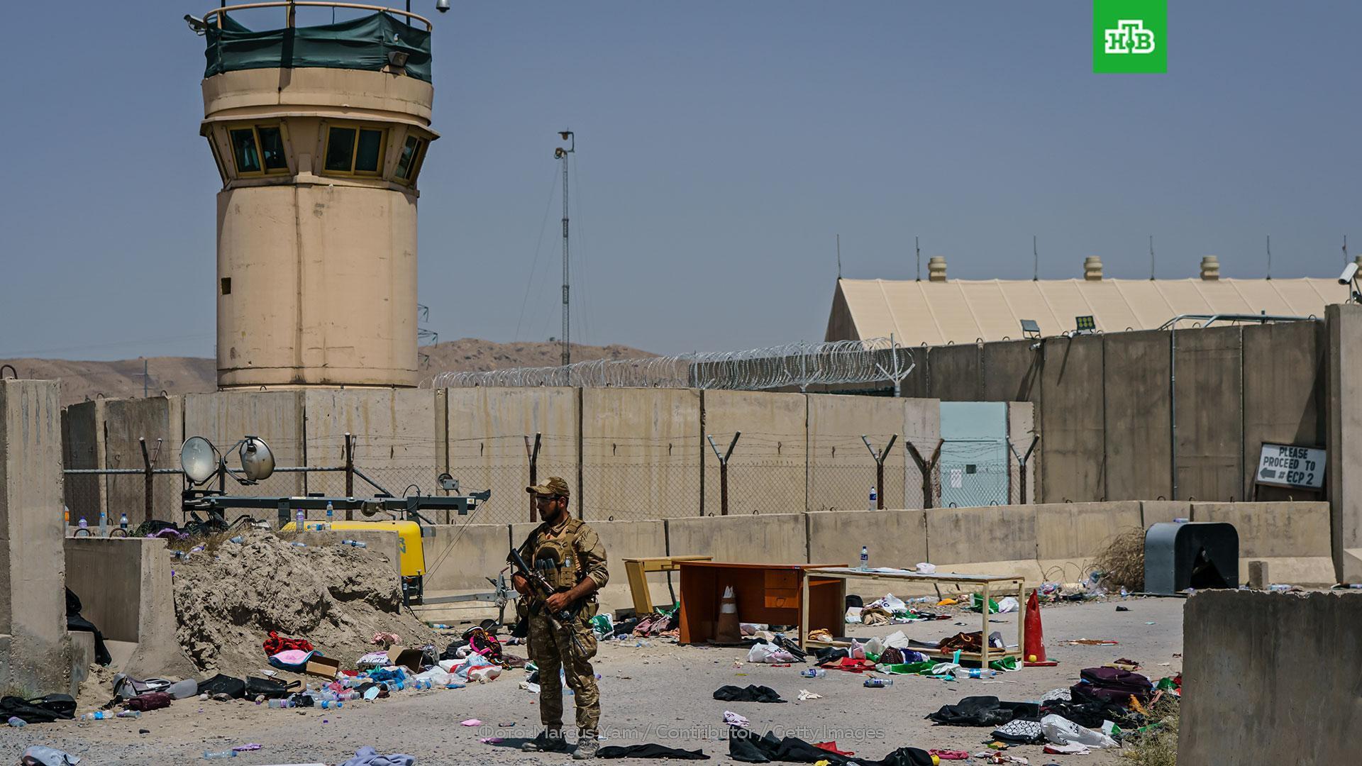 Пентагон: в Афганистане не осталось ни одного американского солдата // НТВ.Ru