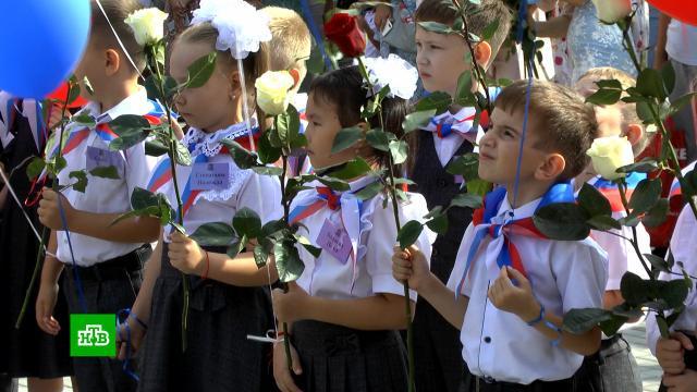 Самый важный день: чем запомнится российским школьникам 1Сентября