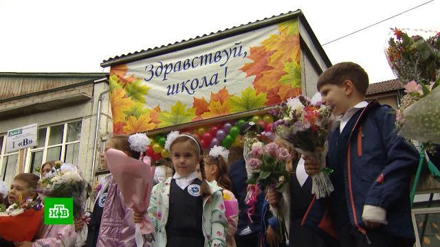 День знаний в России отмечают 17 млн школьников.1 Сентября, дети и подростки, образование, школы.НТВ.Ru: новости, видео, программы телеканала НТВ
