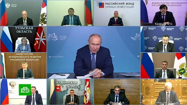 Путин нашел способ избежать перебоев ссубсидируемыми авиабилетами.Владивосток, авиация, Путин, Дальний Восток, тарифы и цены, экономика и бизнес, туризм и путешествия, самолеты.НТВ.Ru: новости, видео, программы телеканала НТВ