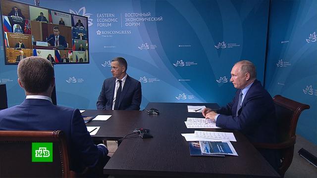 Путин назвал недостаточными меры поддержки Дальнего Востока.Владивосток, авиация, Путин, Дальний Восток, тарифы и цены, экономика и бизнес, туризм и путешествия, самолеты.НТВ.Ru: новости, видео, программы телеканала НТВ