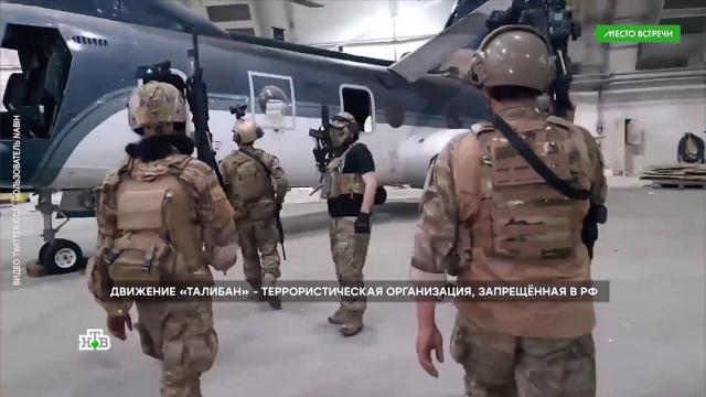 Не отличить от американского спецназа: США вооружили талибов лучше, чем украинцев.Афганистан, США, Талибан, вертолеты, войны и вооруженные конфликты, самолеты, терроризм.НТВ.Ru: новости, видео, программы телеканала НТВ