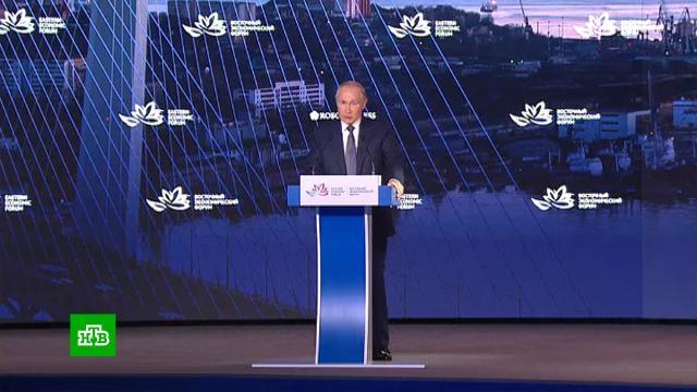 ВЭФ-2021 стал площадкой для заключения важных контрактов.Владивосток, Дальний Восток, Путин, инвестиции, экономика и бизнес.НТВ.Ru: новости, видео, программы телеканала НТВ
