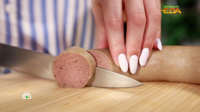 Ливерная колбаса: все осоставе ивыборе.НТВ.Ru: новости, видео, программы телеканала НТВ