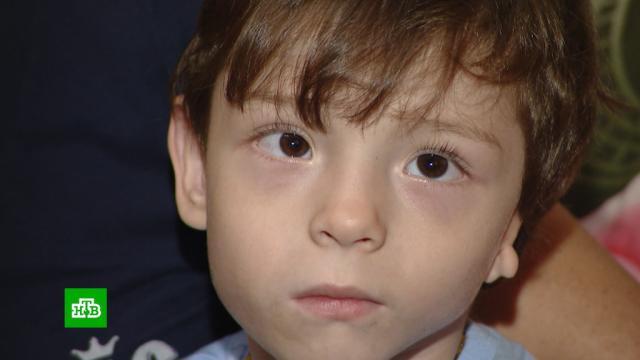 Пятилетнему Глебу из Подмосковья нужны деньги на операцию вАмерике.SOS, благотворительность, болезни, дети и подростки, здоровье.НТВ.Ru: новости, видео, программы телеканала НТВ