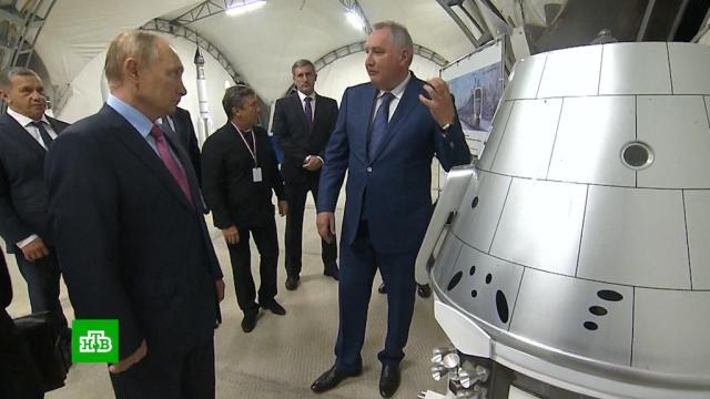 Рогозин показал Путину космический корабль для полетов на Луну