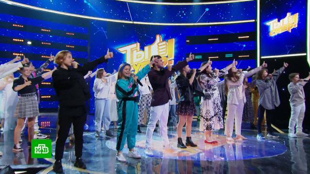 Юбилейный сезон шоу «Ты супер!»— сегодня на НТВ.НТВ, Ты супер, дети и подростки, музыка и музыканты, фестивали и конкурсы, шоу-бизнес.НТВ.Ru: новости, видео, программы телеканала НТВ