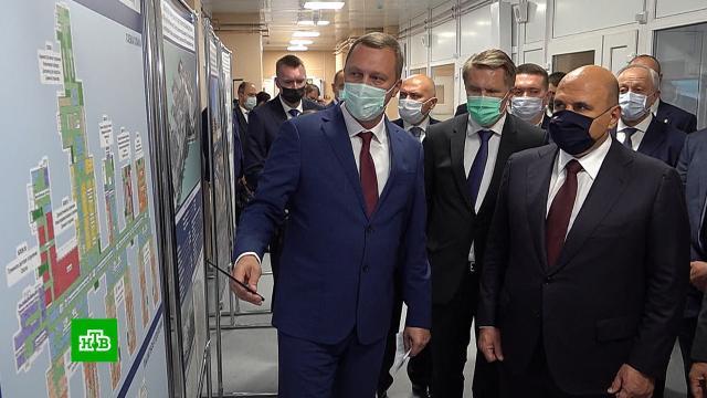 Мишустин вСаратове осмотрел строящуюся больницу иновый технопарк