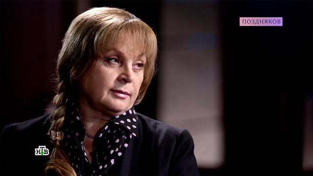 Памфилова ответила на обвинения в«репрессиях» оппозиции.выборы, Госдума, интервью, партии, эксклюзив.НТВ.Ru: новости, видео, программы телеканала НТВ