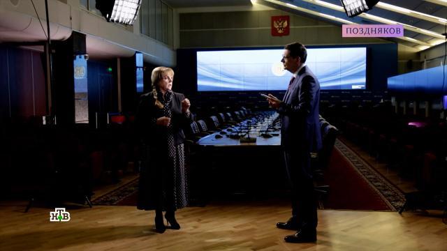 Глава ЦИК прокомментировала новую схему видеонаблюдения на выборах.видеонаблюдение, выборы, Госдума, интервью, наблюдатели, технологии, эксклюзив.НТВ.Ru: новости, видео, программы телеканала НТВ