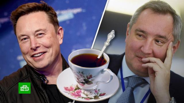 Маск ответил Рогозину на приглашение приехать вгости.Илон Маск, Рогозин, Роскосмос, космонавтика, космос.НТВ.Ru: новости, видео, программы телеканала НТВ
