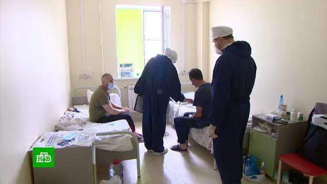 ВРосздравнадзоре назвали процент вакцинированных среди заболевших COVID-19.вакцинация, здравоохранение, коронавирус, прививки, эпидемия.НТВ.Ru: новости, видео, программы телеканала НТВ