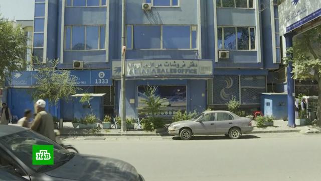 Талибы вошли внорвежское посольство вКабуле.Афганистан, Талибан, митинги и протесты.НТВ.Ru: новости, видео, программы телеканала НТВ