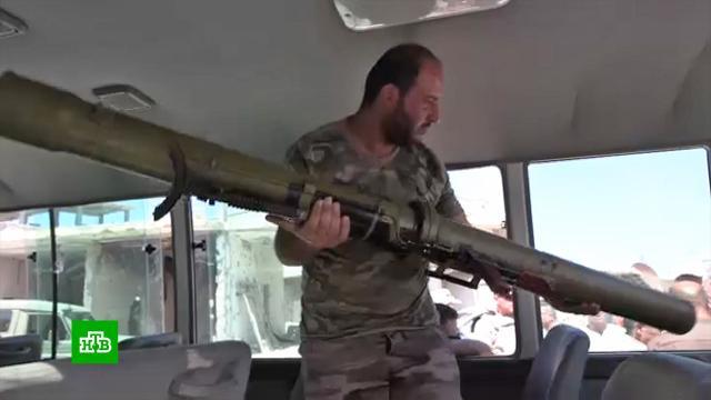 Боевики всирийском городе Дераа сдают оружие вобмен на амнистию.терроризм, Сирия, войны и вооруженные конфликты.НТВ.Ru: новости, видео, программы телеканала НТВ