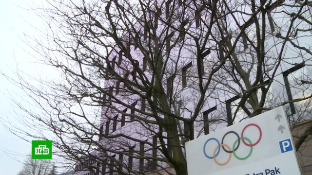 МОК отстранил Северную Корею от будущей Олимпиады.Олимпиада, Северная Корея, Япония, спорт.НТВ.Ru: новости, видео, программы телеканала НТВ