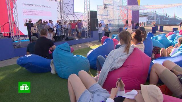 Более пяти тысяч участников со всей страны: вКрыму стартовал фестиваль «Таврида.АРТ».Крым, молодежь, фестивали и конкурсы.НТВ.Ru: новости, видео, программы телеканала НТВ