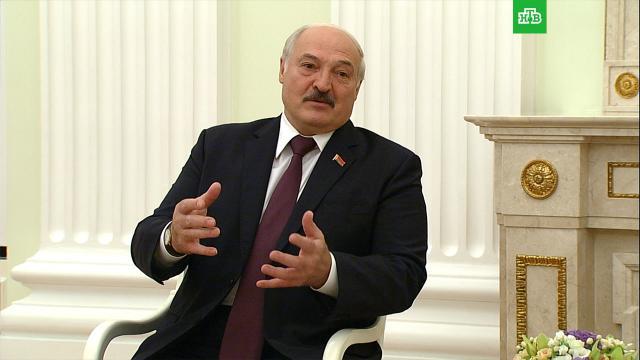 Лукашенко назвал русских ибелорусов практически единым народом.Белоруссия, Лукашенко, Путин.НТВ.Ru: новости, видео, программы телеканала НТВ