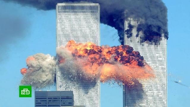 «Все полностью провалилось»: чего добились США за 20 лет после терактов 11 сентября.Аль-Каида, Афганистан, Ирак, Исламское государство, США, Талибан, терроризм.НТВ.Ru: новости, видео, программы телеканала НТВ