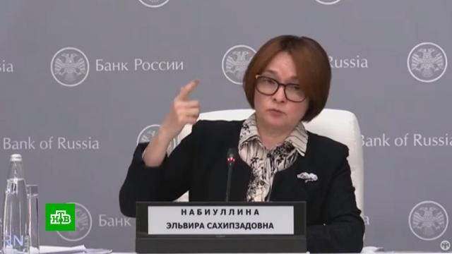 ЦБ поднял ключевую ставку до 6, 75%.Центробанк, банки, экономика и бизнес.НТВ.Ru: новости, видео, программы телеканала НТВ