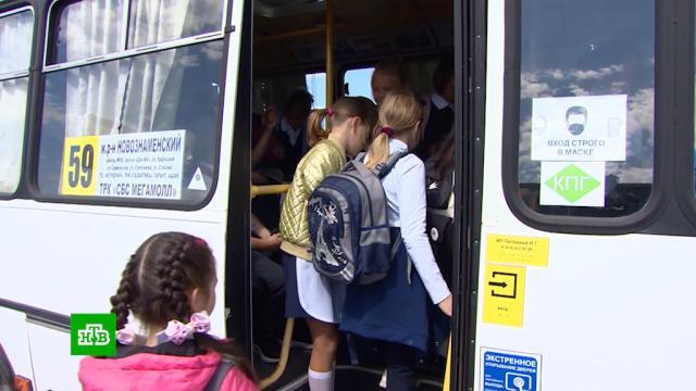 Чиновники отказали учащимся сокраины Краснодара вшкольном автобусе