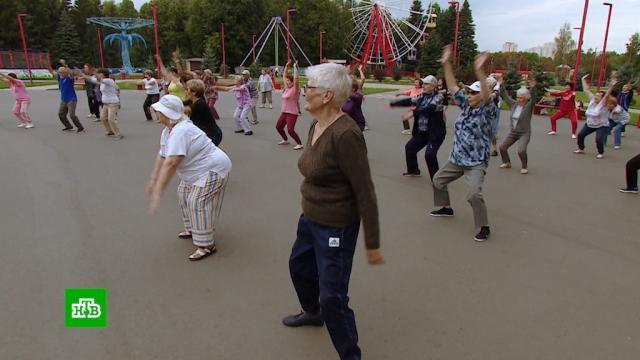 Переболевшие COVID-19 пенсионеры восстанавливают здоровье спомощью йоги итанцев.Липецкая область, болезни, здоровье, коронавирус, пенсионеры.НТВ.Ru: новости, видео, программы телеканала НТВ
