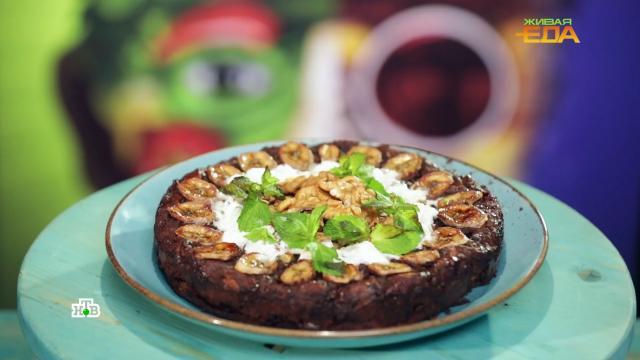 Бананово-шоколадный пирог.еда, кулинария, продукты.НТВ.Ru: новости, видео, программы телеканала НТВ