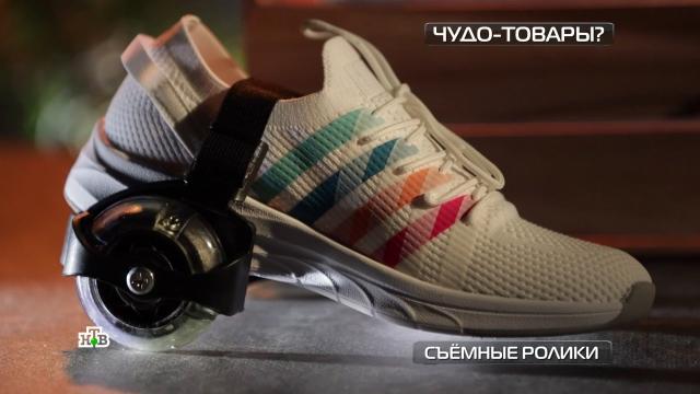 Съемные ролики для ног иформочки для выращивания фигурных овощей.НТВ.Ru: новости, видео, программы телеканала НТВ