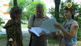 Дело кубанских автоюристов: мошенническую схему повторили вАстраханской области.НТВ.Ru: новости, видео, программы телеканала НТВ