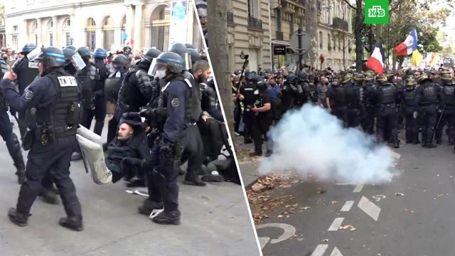 В Париже задержали более 90 участников акций протеста против санитарных пропусков.Франция, задержание, коронавирус, митинги и протесты.НТВ.Ru: новости, видео, программы телеканала НТВ