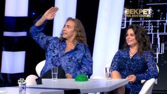«Я его треснула»: как ссорятся и мирятся Королёва и Тарзан.НТВ.Ru: новости, видео, программы телеканала НТВ