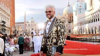 Стоял под градом, обнимал Беллуччи и потратился на раритетную эротику: как прошла поездка Киркорова в Венецию.НТВ.Ru: новости, видео, программы телеканала НТВ