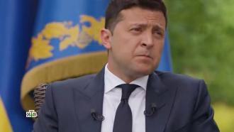 Почему на Украине требуют импичмента Зеленского.НТВ.Ru: новости, видео, программы телеканала НТВ