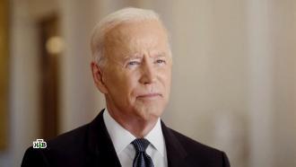 «ТалиБайден» и«президент-катастрофа»: рейтинг главы Белого дома вСША стремительно падает.НТВ.Ru: новости, видео, программы телеканала НТВ