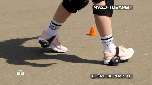 Съемные колеса для обуви: способно ли устройство заменить ролики.Создатели съемных колесиков, которые предлагается надевать на любую обувь, обещают решить проблемы тех, кому роликовые коньки кажутся слишком громоздкими и тяжелыми. .изобретения, технологии.НТВ.Ru: новости, видео, программы телеканала НТВ