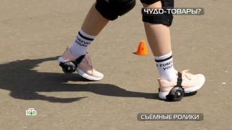 Съемные колеса для обуви: способно ли устройство заменить ролики