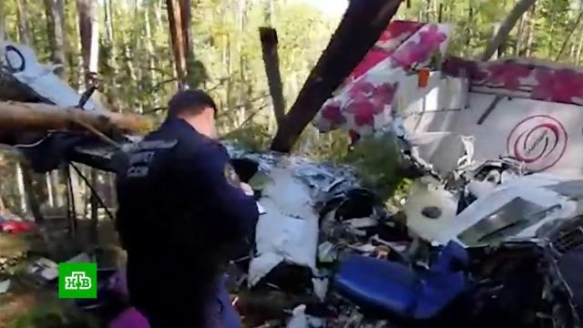 Что известно окрушении самолета под Иркутском