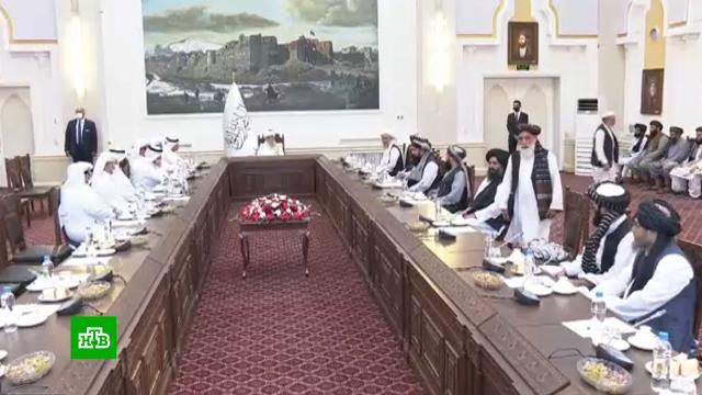 Правительство Афганистана в полном составе встретило главу МИД Катара.Афганистан.НТВ.Ru: новости, видео, программы телеканала НТВ