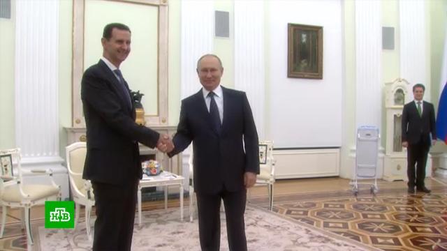 Асад вКремле поблагодарил Путина за помощь Сирии вборьбе сCOVID-19.Асад, Путин, Сирия, войны и вооруженные конфликты.НТВ.Ru: новости, видео, программы телеканала НТВ