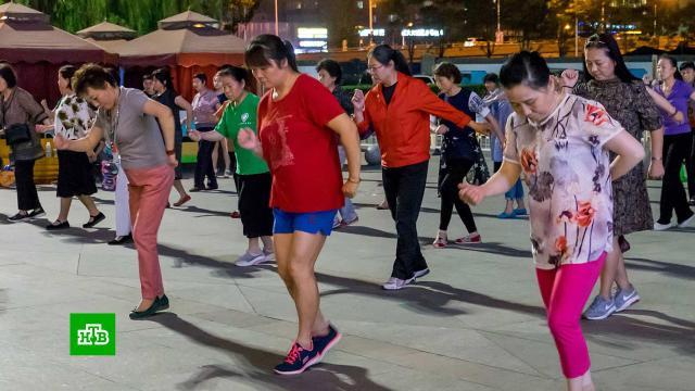 В Китае объявили войну танцующим пенсионерам.Китай, пенсионеры.НТВ.Ru: новости, видео, программы телеканала НТВ